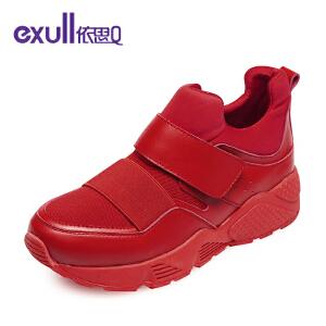 依思q秋季新款圆头魔术贴运动风休闲鞋舒适厚底单鞋-