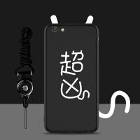 苹果6plus手机壳6s硅胶套iPhone7个性创意6p创意潮男女款带挂绳8p