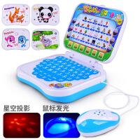 【直降3折起】儿童早教益智故事学习机 幼儿智能中英文点读机 鼠标电脑玩具