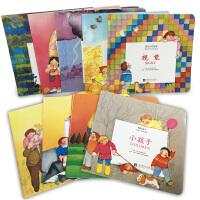 C 童心读世界中英双语绘本我的五种感觉 听觉+我的家人全套9本 幼儿童绘本图书亲子读物 0-3-6岁儿童平装绘本故事启