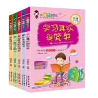 5册儿童励志故事书6-10岁做优秀的自己学习其实很简单你在为谁读书爸妈是我的好朋友彩图注音版小学生课外阅读书籍一二年级