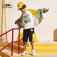 【2件3折到手价:89.4元】小虎宝儿男童防晒衣潮童中大童2020夏季新款儿童韩版外套薄款透气