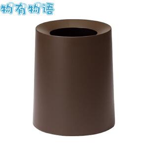 物有物语 垃圾桶 大号家用卫生间纸篓塑料清洁桶办公室压圈垃圾筐创意厨房客厅无盖杂物桶