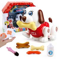 遥控电动玩具小狗狗走路会唱歌男孩1-2-3周岁机器狗女孩智力儿童