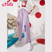 【2件3折:169 活动时间:6.21-6.25】妖精的口袋复古破洞磨毛紫色牛仔裤女2021春季高腰阔腿裤