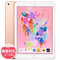 【限时特惠】2018新款 苹果Apple iPad 128G WLAN版 9.7英寸平板电脑