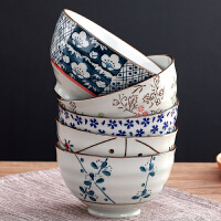 陶瓷碗 吃饭碗5个碗筷套装 家用釉下彩陶瓷餐具礼盒装