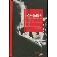 私人�z像�C,�诶�・拉斯卡�_利,金城出版社,【正版�f�� 品�|保�C】