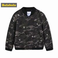 【2件5折】巴拉巴拉男童外套童装中大童外衣春秋2018新款儿童宽松迷彩棒球服