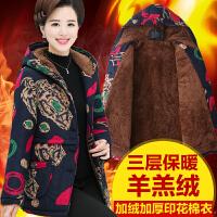 慈姑中老年女装秋冬装棉衣加厚羽绒大码中年人妈妈装加绒棉袄外套 3XL 建议120-130斤