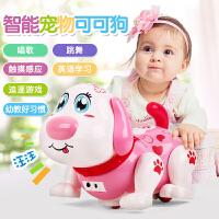 儿童玩具女孩1至2周岁半男童3-6岁幼儿礼物小孩子5宝宝4早教0