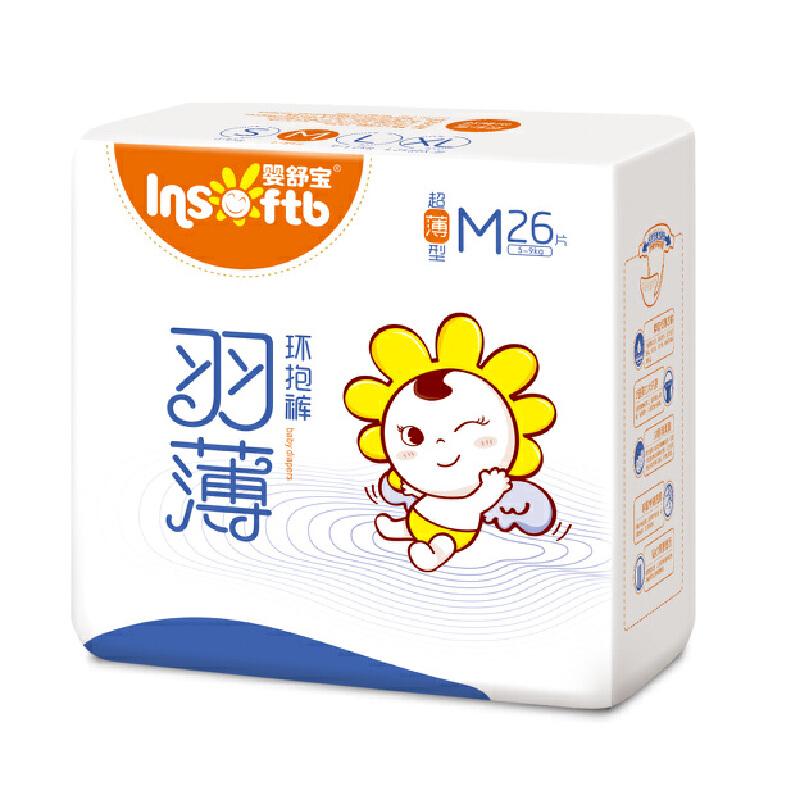 [当当自营]Insoftb/婴舒宝 超薄透气 羽薄纸尿裤 中号M26片(适合5-10kg)