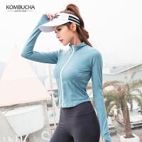 【女神特惠价】Kombucha运动健身外套女士紧身性感短款立领无帽开衫运动外套JCWT577