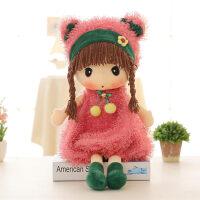 毛绒玩具可爱菲儿布娃娃花仙子玩偶公仔女孩生日礼物公主睡觉抱枕