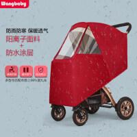 ��和栖�防�L雨罩通用加大全罩式童�高景�^小推�防�w沫�躏L罩