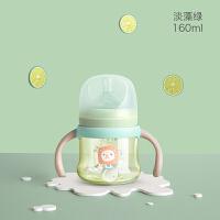宽口径ppsu宝宝吸管奶瓶带手柄 婴儿奶瓶