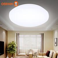 欧司朗(OSRAM)晶享LED吸顶灯 圆形现代简约卧室灯书房阳台客厅厨卫灯