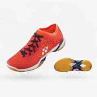 【官方正品】YONEX尤尼克斯羽毛球鞋男鞋女鞋 专业比赛减震运动鞋2017新品