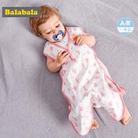 巴拉巴拉男婴儿新生儿睡袋夏装新款女宝宝防踢被抱被毛毯盖毯