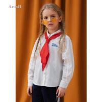 【2件2折价:53.8】安奈儿童装女童衬衫纯棉国潮春装新款简约时尚中大童衬衣长袖