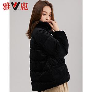 【一件三折 到手价:359.7】yaloo/雅鹿短款灯芯绒羽绒服时尚2018新款女加厚冬季时尚复古外套
