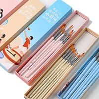 水彩画笔套装初学者学生美术水粉笔勾线笔颜料绘画笔手绘狼毫水彩毛笔尖头圆头全套画画笔工具的文具
