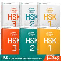现货正版/标准教程HSK123 练习册+1-3学生用书(共六本附CD)/姜丽萍/对外汉语教材/HSK新汉语水平考试12