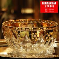 捷克欧式镀金珐琅彩高脚水晶玻璃水果盘果盆现代家居摆件客厅家用