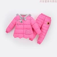 儿童羽绒套装宝宝加厚内胆男女童两件套中小童棉衣裤子冬 蝴蝶结玫