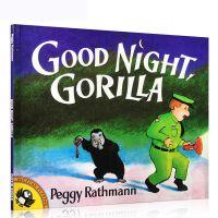 英文原版Good Night Gorilla晚安大猩猩 吴敏兰绘本 启蒙入门绘本