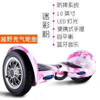 创意新款平衡车儿童双轮电动代步车男女学生两轮智能体感扭扭车 36V