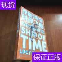 [二手旧书9成新]乔治的宇宙:6:时间飞船【】 /【英】露西・霍金 ?