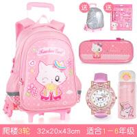 拉杆书包 女孩小学生公主1-3-5年级儿童6-12周岁拖爬楼大号防水包 -笔袋+手表+保温杯