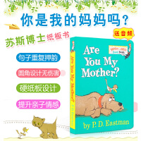 英文进口原版 Are You My Mother? 你是我妈妈吗?Bright and Early Board Boo