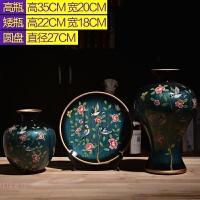 家居装饰品摆件陶瓷花瓶三件套欧式客厅酒柜电视柜玄关现代创意设
