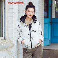鸭鸭(YAYA)2018秋冬新款女羽绒服连帽短款时尚印花羽绒服女B-57601