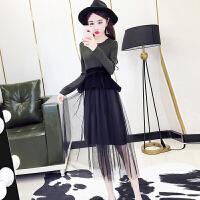 2018春季新款韩版圆领长袖打底连衣裙+系带荷叶边网纱裙两件套潮