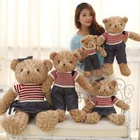 熊毛绒玩具送女友熊女生抱抱熊可爱萌韩国娃娃公仔睡觉抱女孩