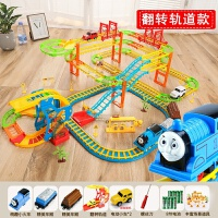 【领券立减】托马斯轨道车小火车套装儿童停车场赛车高铁男孩3岁6玩具汽车
