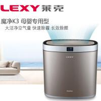 LEXY/莱克空气净化器KJ305 家用高端卧室除甲醛雾霾PM2.5二手烟新国标