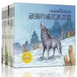 全套10册西顿动物记科普百科全书绘本 儿童读物7-8-10-12岁少儿图书 动物植物科普故事书一年级二年级课外书必读