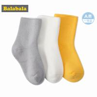 巴拉巴拉童装婴儿袜子宝宝春装新款男童女童保暖高筒袜三双装
