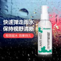 汽车前挡风玻璃后视镜防雨驱水贴膜车窗内用拨水剂