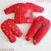 新生儿加厚棉衣三件套男女宝宝衣服婴儿秋冬装外套初生儿棉袄套装 红色 吉祥如意