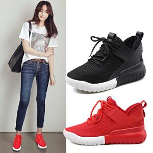 阿么2017春季新款单鞋女休闲鞋舒适平底运动鞋韩版跑步鞋学生板鞋