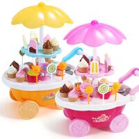 女宝宝3--6周岁小女孩子生日礼物儿童过家家玩具冰淇淋车