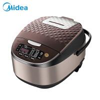 Midea/美的 MB-FB40EASY102 智能电饭煲锅 4L升 迷你 家用2-3-5-6人