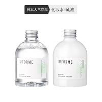 【网易考拉】考拉工厂店 日本植物精华 化妆水乳液套装