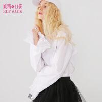 【2件2折:81】【再享满299减40券】妖精的口袋春秋装新款宽松喇叭袖长袖设计感白衬衫女
