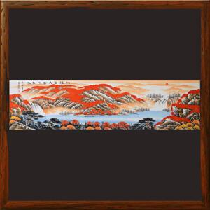 2.4米《鸿运当头 富水长流》李世杰 北京美协会员 职业画师【R2209】